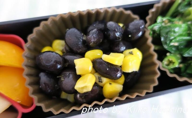 お弁当、2016-7-27、黒豆サラダ
