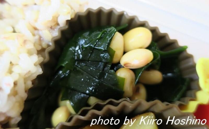 お弁当、2016-10-28、大豆とわかめサラダ