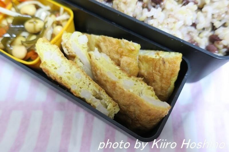 お弁当、2016-11-14、里芋入りオムレツ