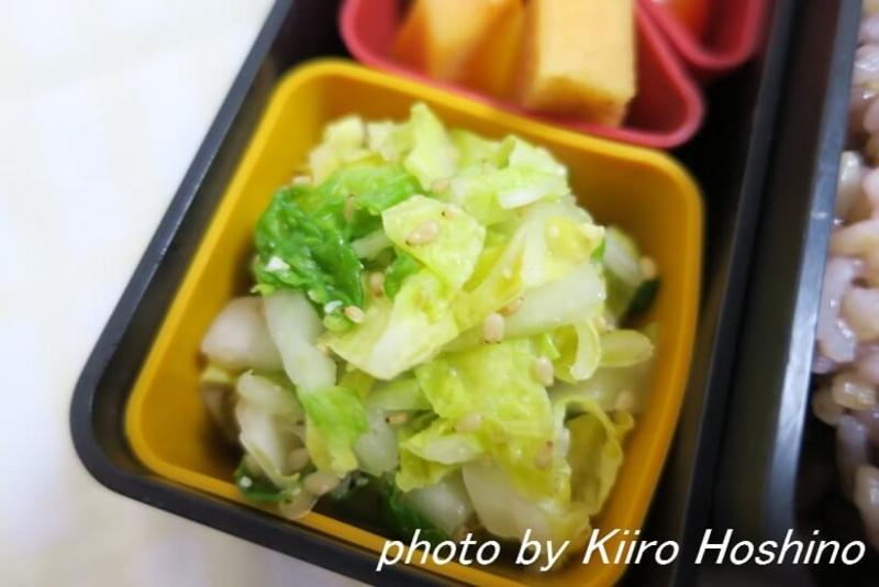 お弁当、2016-12-27、白菜のごま酢和え