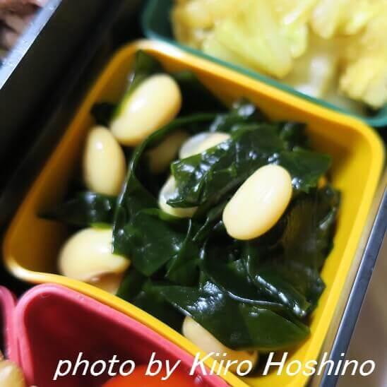 大豆とわかめのサラダ