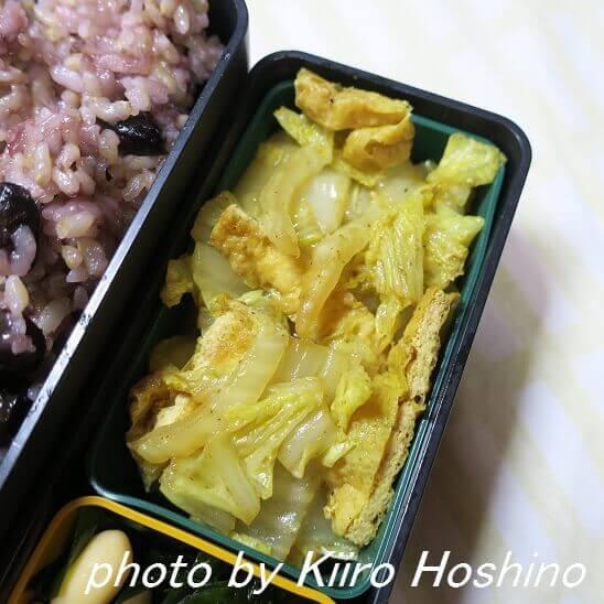 白菜と油揚げのカレー炒め