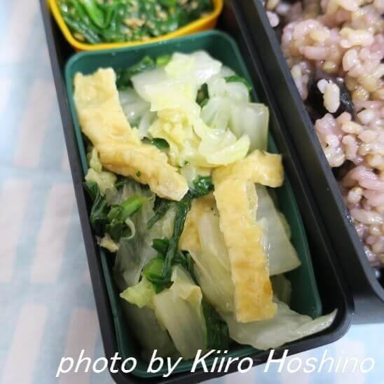 白菜と油揚げの中華炒め