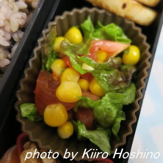 お弁当2017-3-1、レタスサラダ