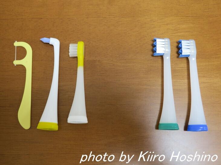 歯ブラシ交換