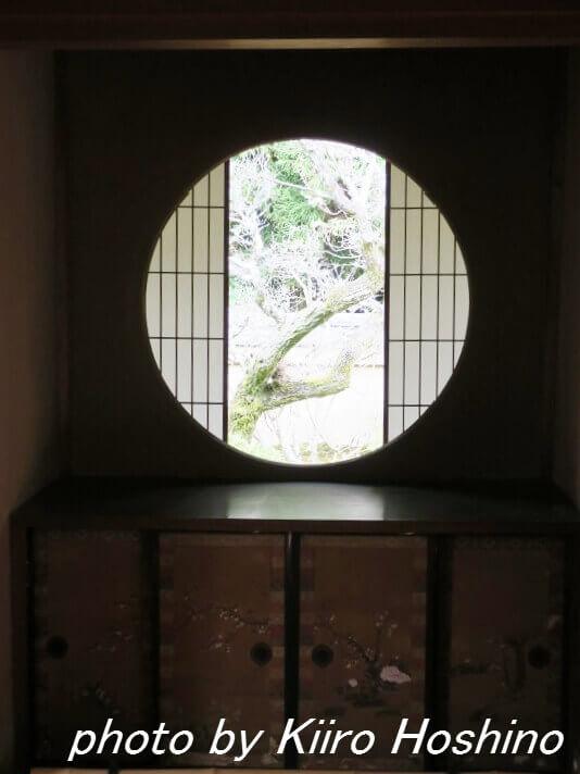 雲龍院・悟りの窓