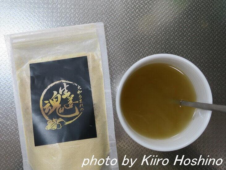メープル生姜湯