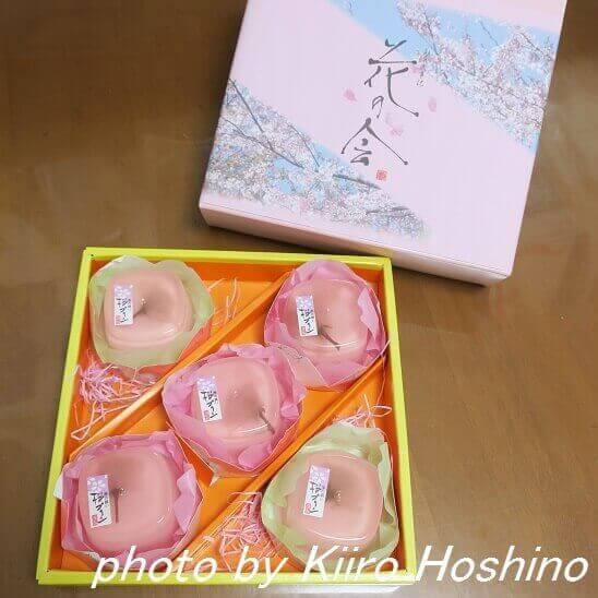 桜プリン、パッケージ