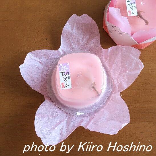 桜プリン、桜の花紙
