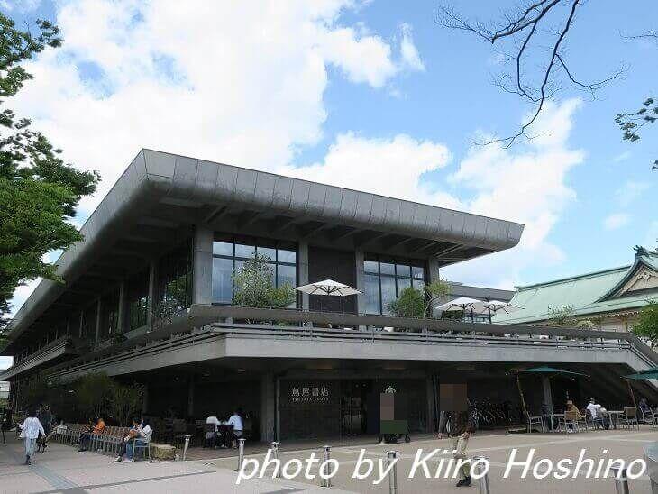 京都モダンテラス・外観